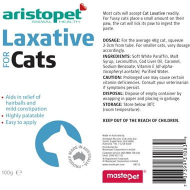 Cat Laxative Paste